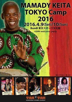 Mamady Keita TOKYO Camp 2016